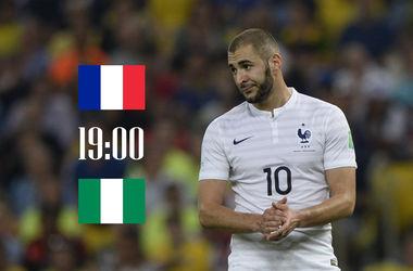 Онлайн матча Франция - Нигерия
