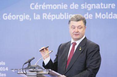 Украина подписала соглашение ассоциации с ЕС: что дальше