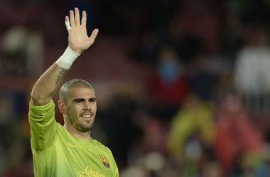 """В среду экс-вратарь """"Барселоны"""" Вальдес пройдет обследование в """"Монако"""""""