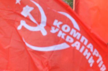 В КПУ будут выяснять, почему из фракции сбежали депутаты