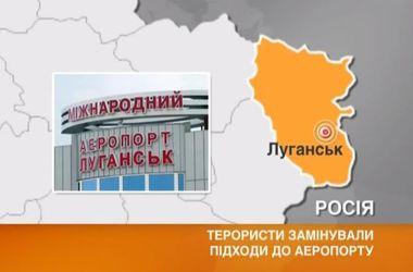 Бойцы АТО находятся в ловушке в Луганском аэропорту - боевики заминировали все подходы