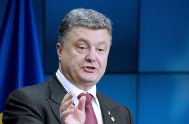 Рада внесла в повестку дня изменения в Конституцию от Порошенко