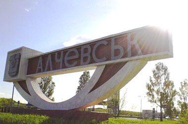 Террористы захватили роддом в Алчевске