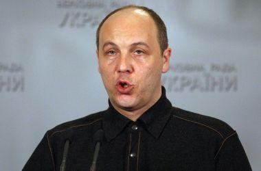 Россия планирует новую волну дестабилизации на Юго-Востоке Украины в октябре - Парубий