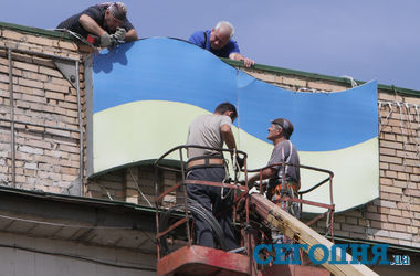 С мэрии Донецка демонтировали флаг Украины