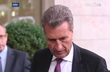 Эттингер призвал Украину и ЕС запастись газом