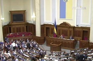 Партия Регионов не поддержала проект новой Конституции