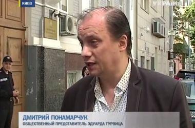 Коммунисты обиделись на бывшего мэра Одессы