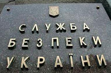 СБУ начала расследование против советника президента РФ по подозрению в призывах к военному конфликту