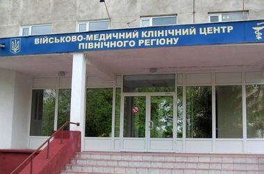 Военные врачи получили помощь   от  благотворителей  на сумму 300 тысяч гривен