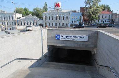 В Харькове перекрыли две станции метро