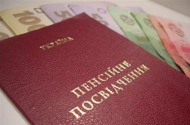 В Славянский и Краматорский районы начали переводить пенсии за июль