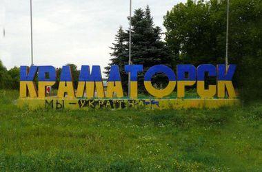 Жители Краматорска признались в любви к Украине