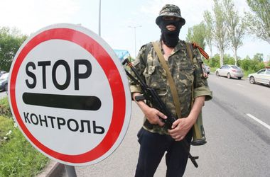 В Артемовске  террористы  готовили покушение на Авакова и Полторака - МВД