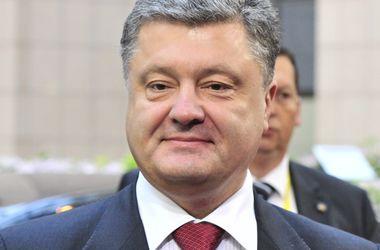 Порошенко посетил Донецкую область