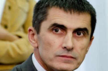 Власть ведет активные переговоры по освобождению заложников – ГПУ