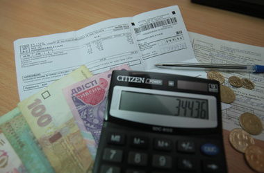 Яценюк обещает частичную компенсацию тарифов ЖКХ за деньги Мирового банка