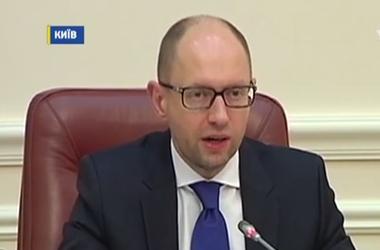 Восстановление Донбасса обойдется Украине в 8 млрд грн