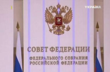 В России будут сажать в тюрьму на 5 лет за непризнание Крыма территорией РФ