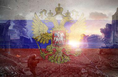 """Россия упала """"ниже плинтуса"""" и начала самоуничтожаться – МИД"""