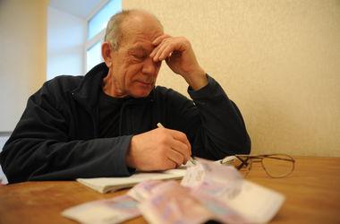 В Донецке приостановили выплату пенсий