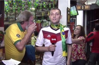 Украинский журналист стал жертвой гнева бразильских болельщиков