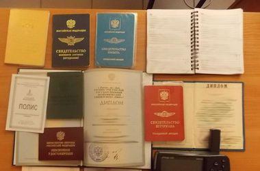 В Украину пытался пробраться военный летчик РФ - ГПСУ