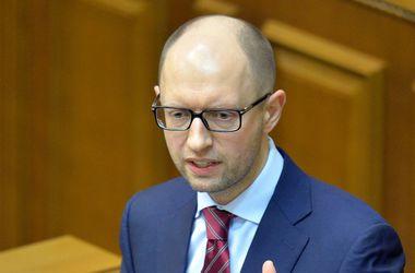 """Яценюк планирует приватизацию """"госхолдингов и другой нечисти"""""""