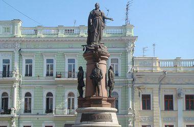 Памятник императрице Екатерине II в Одессе пока не будут демонтировать