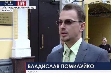 Адвокат Завадского подаст апелляцию на приговор суда, которым артиста посадили на 13 лет