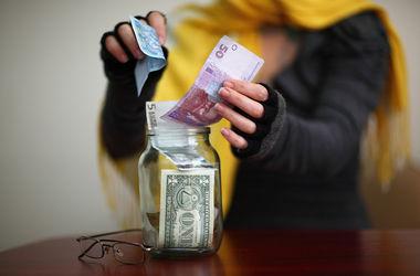 Ставку соцвзноса в Украине хотят резко снизить, а неплательщиков наказывать по Уголовному кодексу