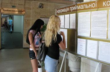 В одесские вузы хлынули студенты из Донбасса и Крыма