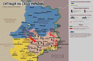 Карта боевых действий АТО: 10 июня