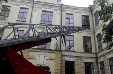 В Киеве утром горел университет
