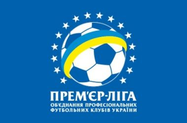 Состоялась жеребьевка чемпионата Украины