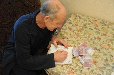 В Славянске начали исправно платить пенсии