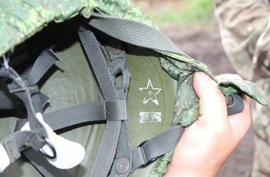 Новые  доказательства  присутствия российских боевиков на  Донбассе