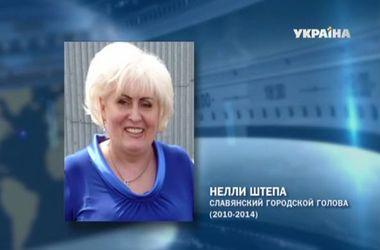 Бывшего мэра Славянска Штепу подозревают в посягательстве на территориальную целостность Украины