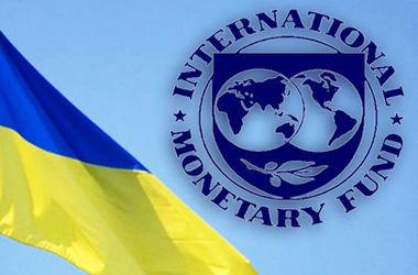 МВФ уезжает из Украины