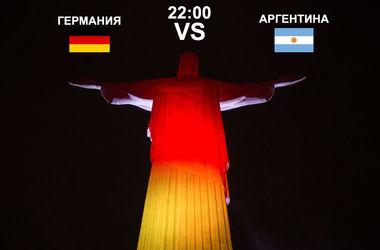 Онлайн финала чемпионата мира Германия - Аргентина