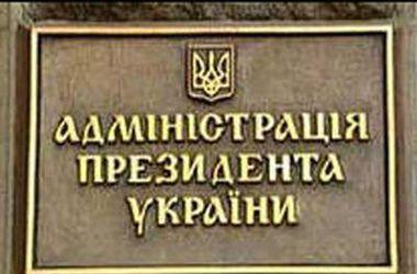 Украина прилагает    максимум усилий для освобождения Надежды Савченко и Олега Сенцова - Чалый
