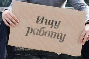 Россия выделит 660 млн на поддержку рынка труда в Крыму