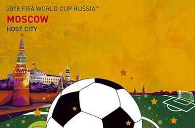 Россия представила плакаты городов, принимающих ЧМ-2018