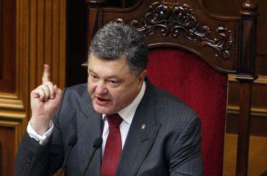 Порошенко выдвинул России требование