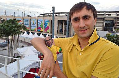 Путевые заметки из Бразилии: как для Леоненко добывали парашют и испугали Чилаверта