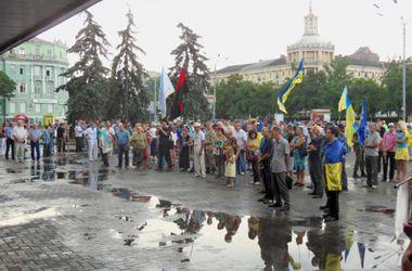 В Днепропетровске на митинг пророссийских активистов пришло два человека