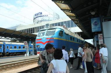 "На вокзале ""Киев-Пассажирский"" бомбу не нашли"