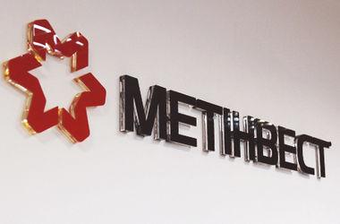 СКМ и Смарт-Холдинг объединили горно-металлургические активы
