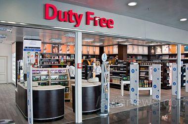 """В тендере на размещение магазинов duty free в """"Борисполе"""" победили известные европейские компании"""