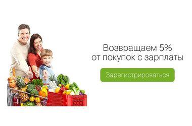 В июне ПриватБанк добавил украинцам  6,5 млн грн к зарплатам